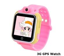 G75 Kid GPS Monitor Smart Watch Safe Children Wristwatch SOS Call Location Detective Anti Lost Reminder Tracker Baby Smart Watch