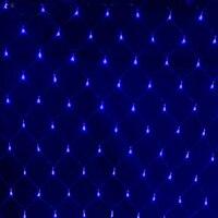 2 3m 204 Un Filet De Lumiere Christmas Lights Party Decoration Male Female LED Net Light