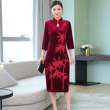 Autumn winter dresses women 2018 velvet Chinese retro elegant robe party print floral clothes plus size large vestidos