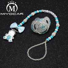 MIYOCAR personalized bling bear pacifier clip holder dummy with set unique gift SP005