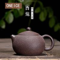Raw Ore Black Zhu MudImitation Iron Kettle Shih Teapot Pot Yixing Purply Clay Chinese Kongfu Tea Pots