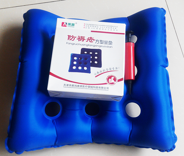 Bedsore inflatable square Aged Care wheelchair PVC cushion pad with air pump ao058m 2m hot selling inflatable advertising helium balloon ball pvc helium balioon inflatable sphere sky balloon for sale