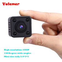 Night Version Video Recording IP Camera Support 64G TF Card 140 Degree 0 4 Inch Mini