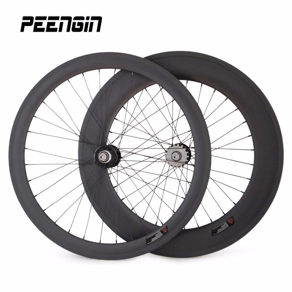 Piste 25mm large roues de vélo fixie roues de vélo 50mm Avant 88mm Arrière mixte jante-Fixie novatec/powerway Moyeu aero