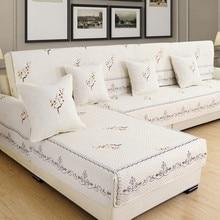 Sofa cushion, four seasons universal fabric sofa cover, living room simple modern arm towel