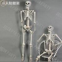Праздничный дом с привидениями декорации Хэллоуин реквизит террор 170 см Скелет пластиковый череп кости мешок тела камеры украшения