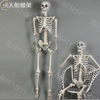 Festivel haunted house scenery Halloween props terrorist 170cm skeleton plastic skull bone bag body chamber of decoration