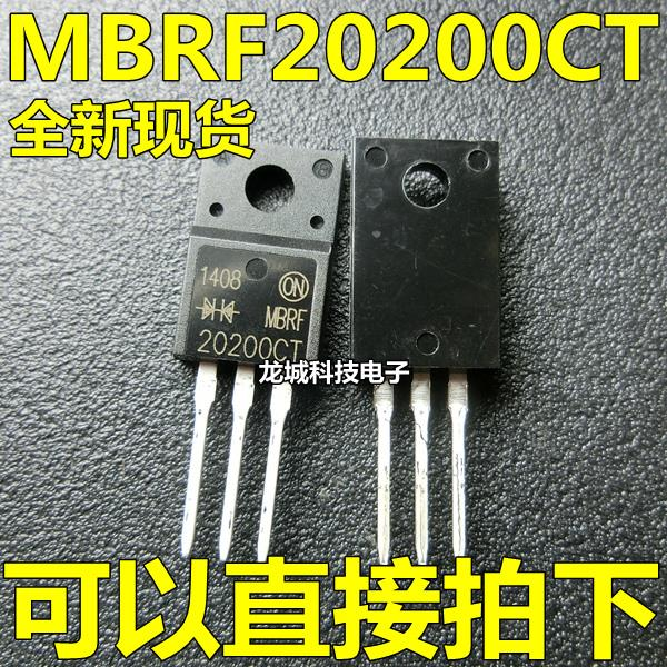 Free shippin 10pcs/lot MBRF20200CT 20A / 200V Plastic Schottky rectifier diode original authentic free shipping 5pcs lot 40cpq100 schottky diode new original