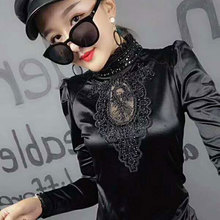 Tshirt Pullover Long-Sleeve Lace Spring Bottoming Leopard Autumn Women Embroidery T92913
