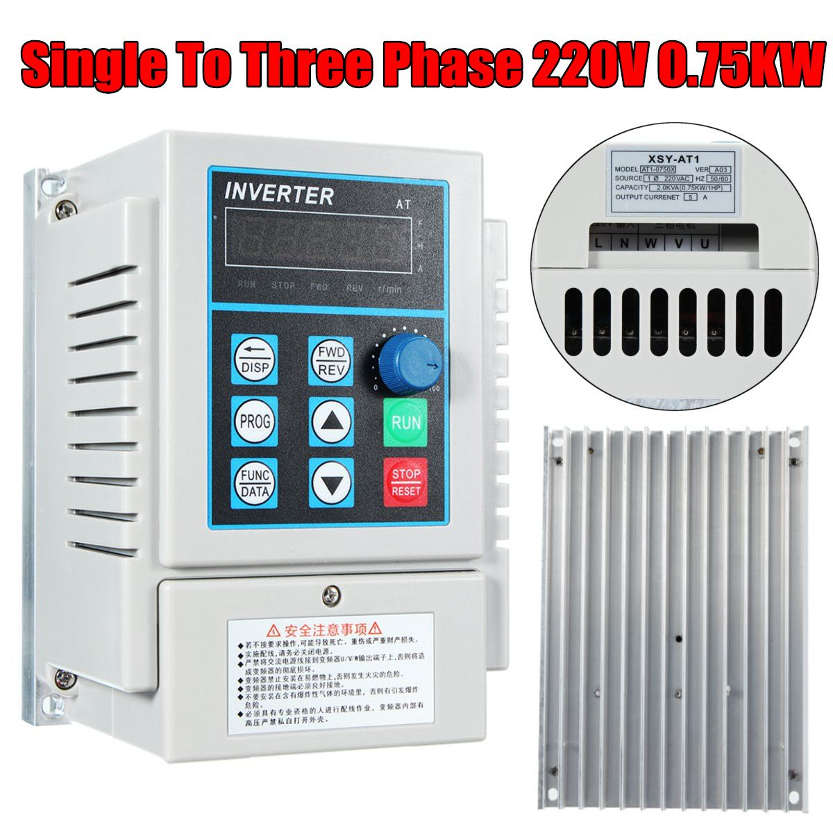 цена 220V 0.75KW PWM Control Variable Frequency Drive VFD 3PH Input 3PH frequency Drive inverter