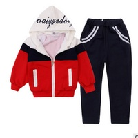 Boys and Girls School Uniforms Clothing Set 2018 Spring Children 's Class Uniforms Primary and Secondary School Students ly354
