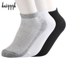 5Pairs Solid Mesh Men's Socks Invisible Ankle Socks Men Summ