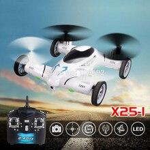 KAINISI X25-1 SY X25 Обновленная Версия 6-осевой Беспилотный Летающий Автомобиль 2.4 Г RC Quadcopter 4CH Можете Добавить 2-МЕГАПИКСЕЛЬНАЯ Камера HD вертолет