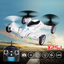 KAINISI X25-1 SY X25 Coche Volador 2.4G 6-Axis 4CH RC Quadcopter Drone Versión Actualizada Puede Añadir la Cámara de 2MP HD helicóptero