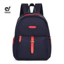 Ecosusi Новый Дизайн для девочек-подростков школьников рюкзак молодая девушка дорожная сумка нейлоновый рюкзак для ноутбука