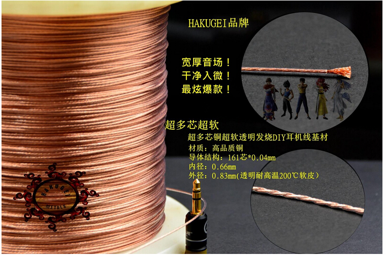 Super soft 7N OCC copper wire 161core 161*0.03 Super multi-core headphone cable OD 0.83mm ID 0.66mm for DIY 100meter 800 wires soft silver occ alloy teflo aft earphone cable for ultimate ears ue tf10 sf3 sf5 5eb 5pro triplefi 15vm ln005407