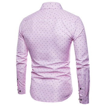 High Quality Breathable Slim Fit Business Dress Shirt 1