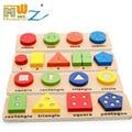 Montessori Juguetes Niños De edad Temprana Geométricas de Madera Juego de Cuatro Conjuntos De Bloques de Construcción de Juguete de Inteligencia Sensorial