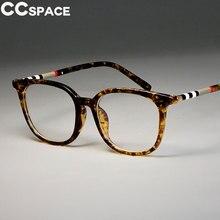 TR90 женские очки кошачий глаз оправа мужские роскошные стильные оптические модные компьютерные очки 47892