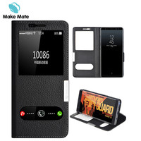 Make Mate For Samsung Galaxy Note 8 Flip Cover Case Magnetic Dual Window Kickstand Cases For