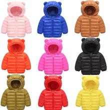 Spring Autumn newborn infant toddler baby boy girl baby hood