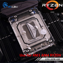 Bykski CPU Water Cooling Block Radiator use for AMD Ryzen AM4 AM3 X399 1950X TR4 / Transparent Acrylic AURA RGB RBW CPU-XPR-AM(China)