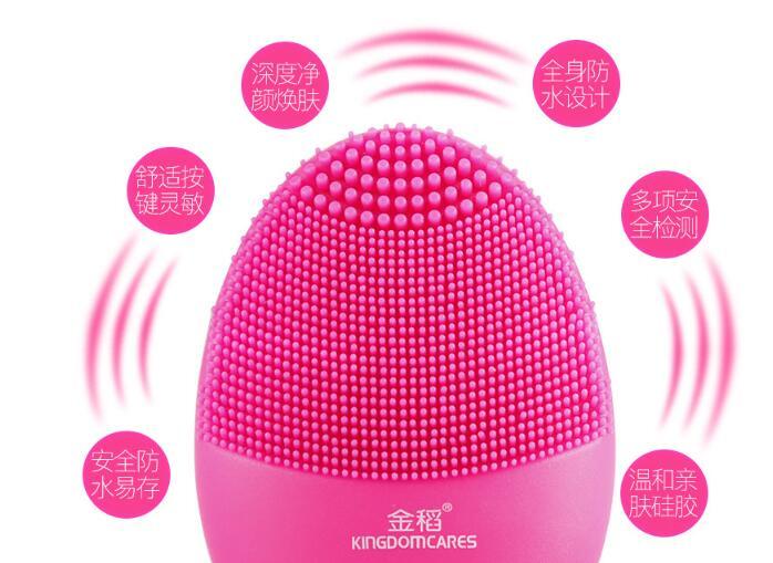 Elettrico Viso Detergente Poro Silicone Pulito Spazzola di Pulizia Del Viso di Vibrazione
