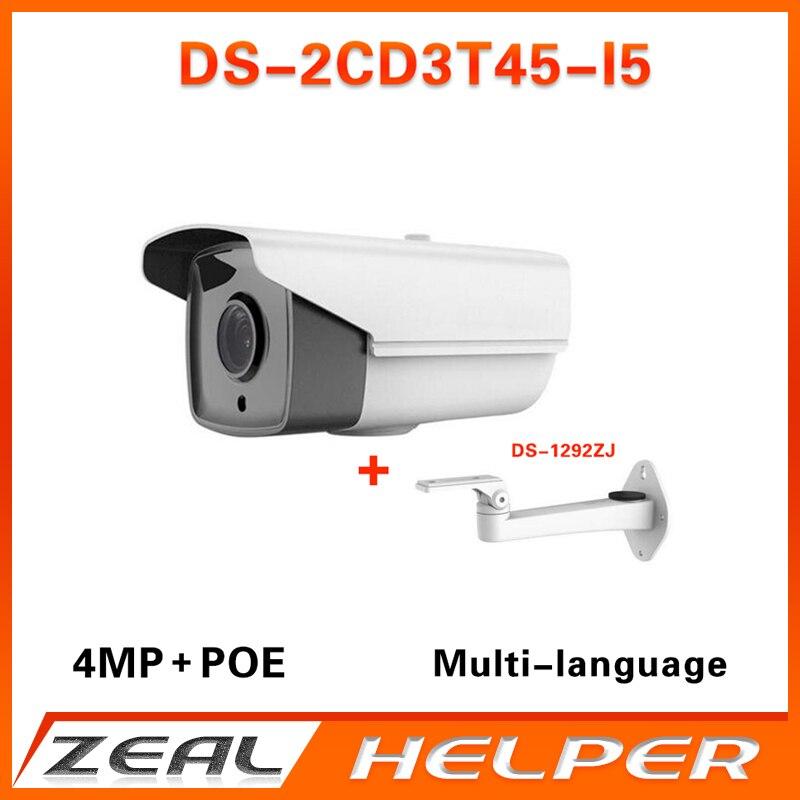 bilder für Mehrsprachige DS-2CD3T45-I5 ersetzen DS-2CD2T42WD-I5 4MP ip außenkamera H265 hd cctv-kamera 1080 p Mit Halterung