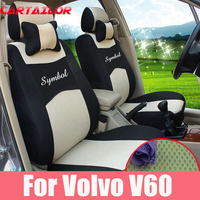 CARTAILOR mesh car protector for Volvo v60 2012 2013 2014 2015 cover seats car accessories grey car seat covers for car seats