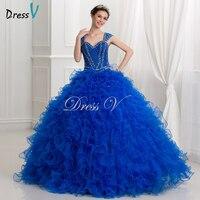 Princess Royal Blue Quinceanera Dresses 2016 Ball Gown Tulle Sweet 15 Dress Debutante Ruffles Floor Length