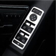 Интерьер автомобиля Matt хромированная для дверей окон коммутационной панели крышки Накладка для Mercedes-Benz A B C E glk-класс W176 W246 W204 W212 W218 X204