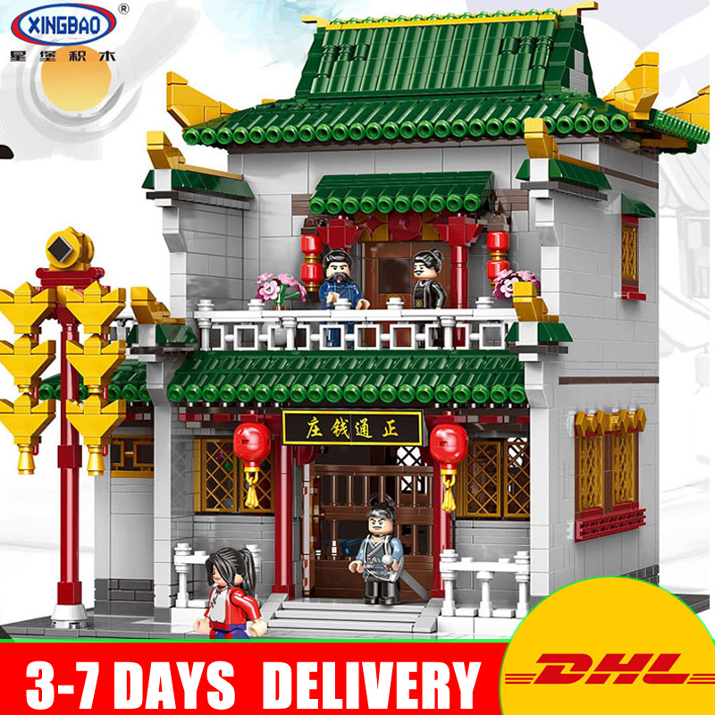 XINGBAO 01023 2955 Pcs Chinese Building Series The Old-Style Bank Set Building Blocks Bricks Toys Model for Children Gifts bride and bridegroom custom made tang suit chinese wedding bricks set model building blocks education toys for children kl9007