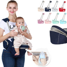 Baby Carrier Waist Stool Belt Backpack Storage Single Multifunctional Simple Bench Hanimom