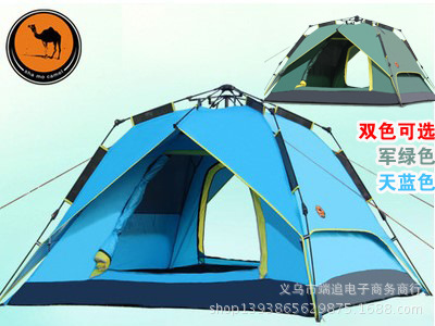 Camel automatic outdoor tents 3-4 person family tent hydraulic opening camping tent 3 4 person large capacity family tent automatic quick opening outdoor camping tents travel portable hiking breathable tents