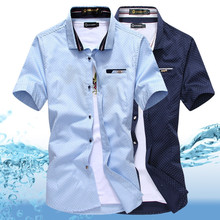 Brand New Men s Casual Shirt Social Solid Color Shirt Short Sleeve Turn Down Collar