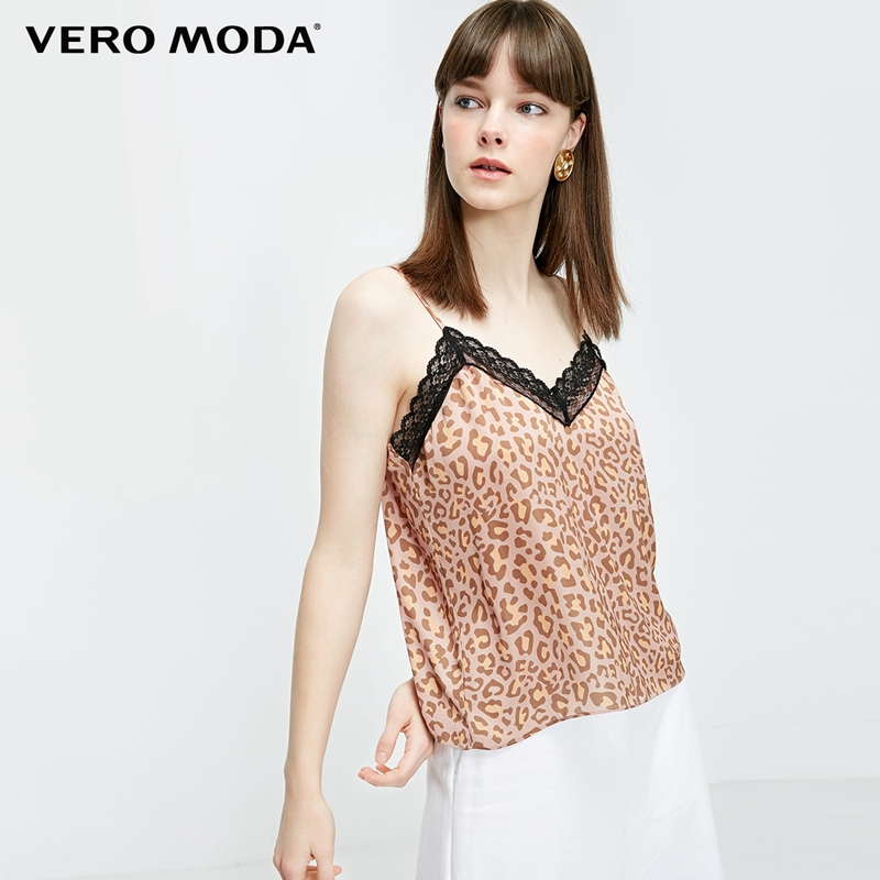 Vero Moda 2019 New Women's Leopard Print Pure Color Four color   Tank     Tops   | 31926Y511