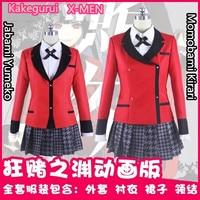 Anime! X MEN Kakegurui Jabami Yumeko Momobami Kirari School Uniforms Cosplay Costume coat+shirt+skirt+bow tie Free Shipping