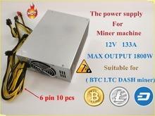 Yunhui btc ltc тире Шахтер питания 12 В 133A Максимальная выходная 1800 Вт подходит для antminrt S9 L3, L3 +, X11 Cube, DR2, DR3.
