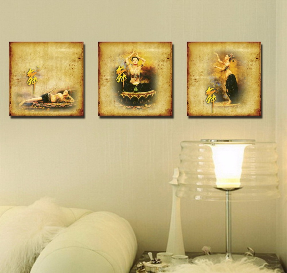 3 pieces Abstract dance series poster painting framed Wall Art ...
