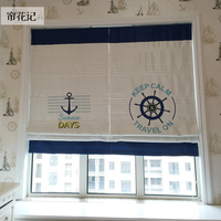 Custom Blue and White Anchor and Rudder Curtains Roman Curtain For boys Bedroom Door Curtain for Bay Window Litre Fall Shade