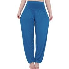 High Waist Stretch Yoga Pants Flare Wide Leg Bloomers Sky Blue M