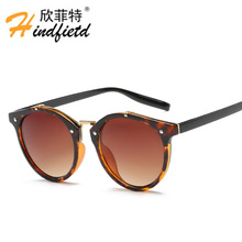Hindfield 2017 Sunglasses Women Brand Designer Fashion Sun Glasses for Women Ladies Sunglass Female Eyewear Oculos Lunette Femme