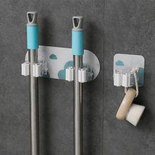 Cloud Wall Mounted Mop Umbrella Holder Brush Broom Hanger Storage Rack Kitchen Holder Accessories Rack Tools#w(China)