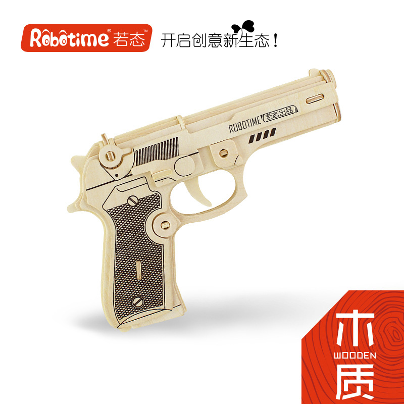 Early Childhood Education 3d Diy Wooden Puzzles Military Toy Guns Beretta Pistol M92F Model
