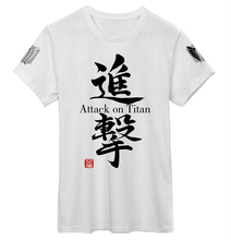 Cosplay Attack on Titan Unisex Short-Sleeved T-Shirt Tee Shirt Tops Costume