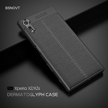 For Sony Xperia XZ Case F8332 G8232b Soft TPU Leather Style Anti-knock Phone Case For Sony Xperia XZS Cover For Sony Xperia XZ цена и фото