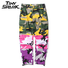 Tri Color Camo Patchwork Cargo Pants Men Baggy Tactical Trousers Hip Hop Casual Multi Pocket Pant Camouflage Streetwear 2020 New