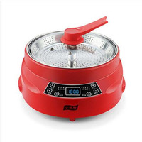 220V 6L Electric Rice Cooker(Only Upgraded) Intelligent Lifting Hot Pot Multi function Household Electric Cooking Machine