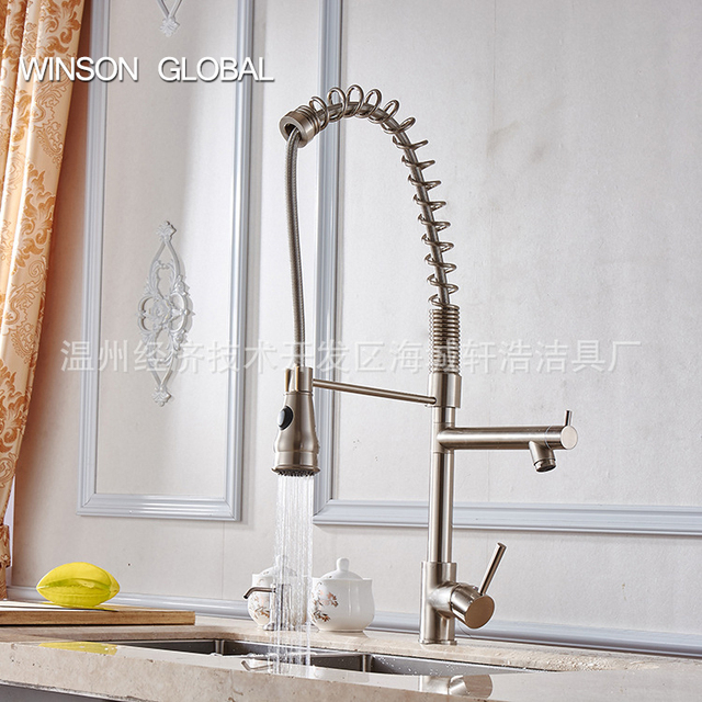Tap Hot Faucet Kitchen Spring Mixer Faucet 2 Hole Stainless Steel