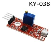 100 pcs KY 038 4pin 미니 음성 사운드 감지 센서 모듈 마이크 송신기